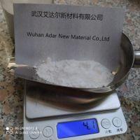 2-Benzylamino-2-methyl-1-propanol   cas10250-27-8 John@adarchn.com