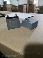 Supply CBB61 CBB6-1 Fan Capacitor, Run Capacitor, Motor Capacitor