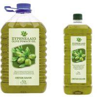 Olive Pomace Oil (OPO)