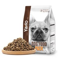 pet food supplier dog treats nutritional dry dog food