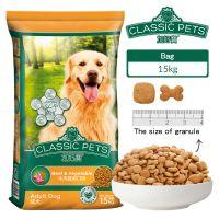 OEM ODM Classic Pets Pet Food Adult Dog Food Large Pellet Beef And Vegetable Flavor 15Kg