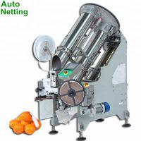 Industry auto mesh bag netting packing machine for potato onion orange