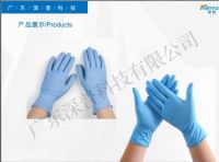 Quality Nitrile gloves