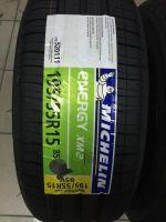 High Performance Brand New/Used Passenger Car Tires