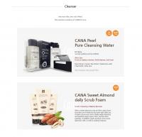 All in One Skin Cleanser - Cana Co., Ltd.