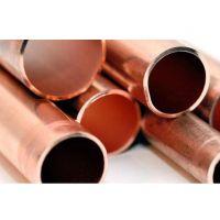 99.99 %pure copper tube pipe