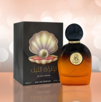Oriental Perfume - Lulut Allail (Pearl Edition)