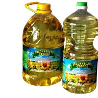 Refined and crude sunflower oil wholesale supply