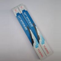 YUKING WIPER BLADE