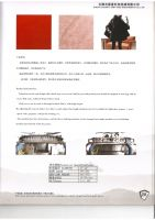 High speed three thread fleece knitting machine