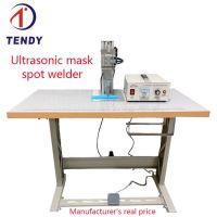 Manual single point ultrasonic spot welder