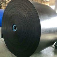 Coal Mine Heavy Duty Rubber Conveyor Belt