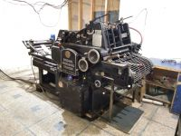 Original Heidelberg Cylinder 38x52 Printing Machine  Model S 1959