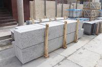 Building stones