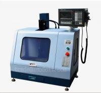Xendoll Mini CNC Lathe Education Machine College Factory