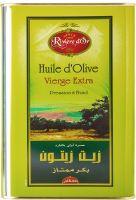 Extra Virgin Olive Oil 3L Metallic Tin