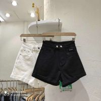 Short Jeans For Women