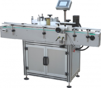 round bottle labeling machine,sticker labeling machine for bottles