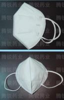 Head Wear Folding Type Disposable N95 Face Mask