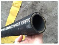 EN 856 4SP Steel Wire Spiraled Hydraulic Rubber Hose