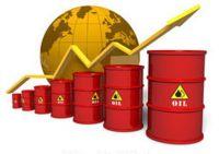 Energy Product