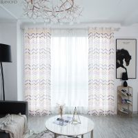 Latest Wave Stripe Polyester Embroidery Sheer For Living Room