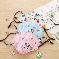 Washable Reusable Fabric Kids Face Mask With Valve