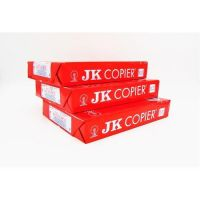 JK Copy Paper | A4 Ream | Wholesale Price