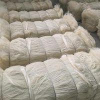 100% Natural Bleached White Sisal Fiber / Dyed Sisal Fibre,100% Natural Sisal Fiber