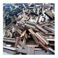 Heavy Metal Scrap Hms 1&2