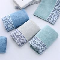 home Textile towels