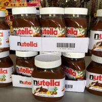 Ferrero Nutella Chocolate Spread in jars 350g, 400g, 600g, 750, 800gr, 1kg and 5kg.