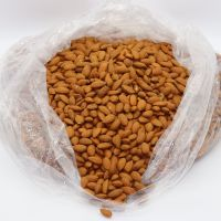 Almond Nuts ,Almond Kernel