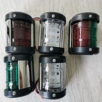 IP67 Watertight LED Marine Plastic Navigation Signal Light For Yacht