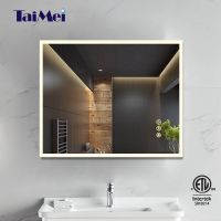 Taimei LED Light Mirrors