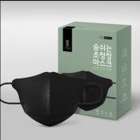 Soomlab mask(Hyper Purifying Breathing) Black