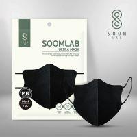 SoomLab Ultra Mask