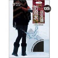 [DeParee] Microfiber Thermal Tights, 100D (Water Repellent)