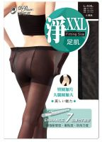 [DeParee] Extra Extra Large Sheer Pantyhose