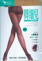 [DeParee] Magic Slim Massage Pantyhose,50D