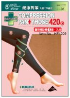[DeParee] Healthy Compression Footless Tights 420D
