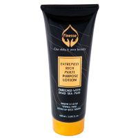 DEAD SEA EXTREMELY RICH MULTIPURPOSE MUD LOTION