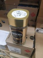 Nescafe gold 190gr (glass). Russian origin. Wholesale. Other instant coffee Nescafe