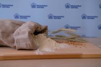 Wheat flour, rye flour, wheat bran