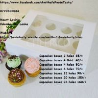 Wedding Gift Pack Cupcake Boxes Colombo Sri Lanka Price