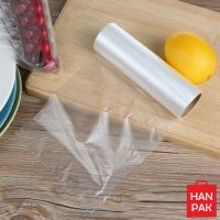 HIGH QUALITY FLAT BAGS ON ROLL FROM HANPAK JSC