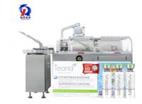 Rq-Zh-260W Multi-Function Automatic Horizontal Cartoning Packing Machine Cosmetic Cartoning Machine