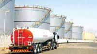Automotive Gas Oil (AGO)
