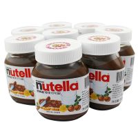 Wholesale High Quality Nutellas Chocolate Best Milky Chocolate