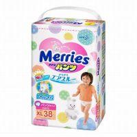 Baby diaper  Merries Airthrew Large incremental Baby Diapers